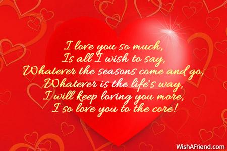 love-messages-for-boyfriend-8528