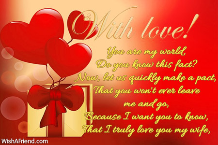 8582-love-messages-for-wife