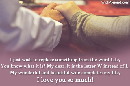 8588-love-messages-for-wife