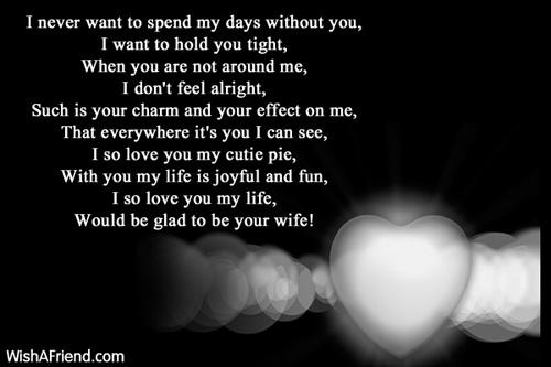 poems-for-boyfriend-8606