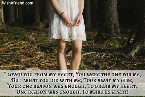 heartbreak-poems-8618