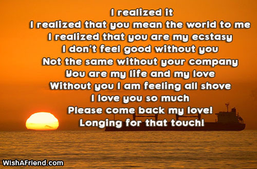 missing-you-poems-for-boyfriend-12217