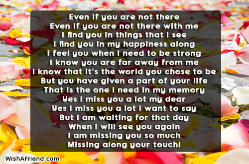 missing-you-poems-for-boyfriend-18149