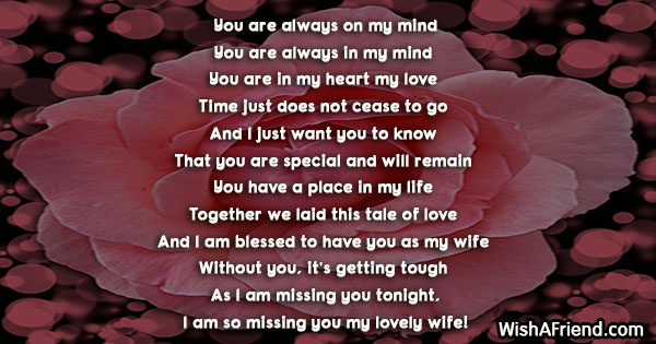 missing-you-poems-for-wife-18710