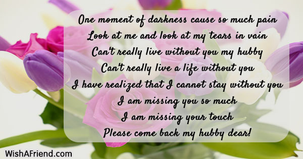 missing-you-messages-for-husband-23073