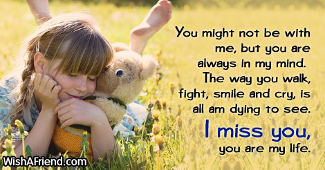 missing-you-messages-3564