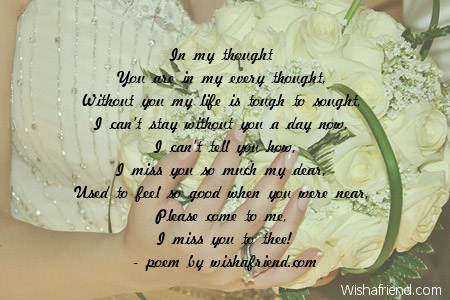 missing-you-poems-3595