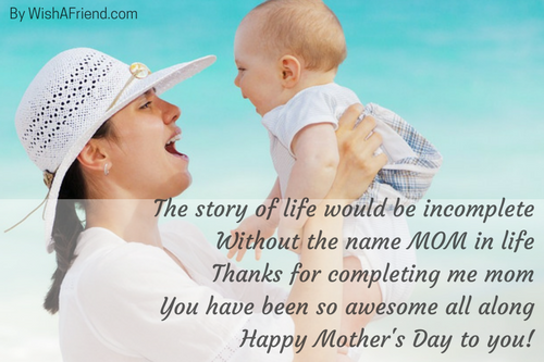 mothers-day-quotes-20114