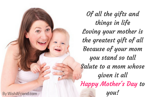 20115-mothers-day-quotes