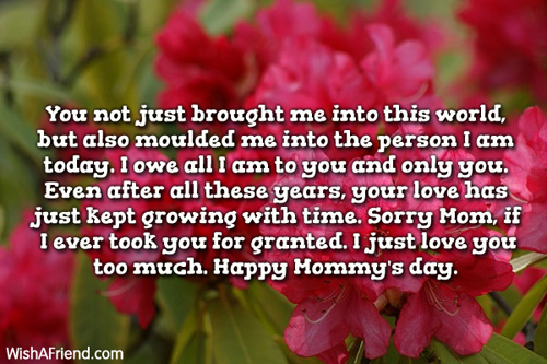 4679-mothers-day-messages