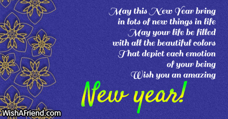 13151-new-year-wishes