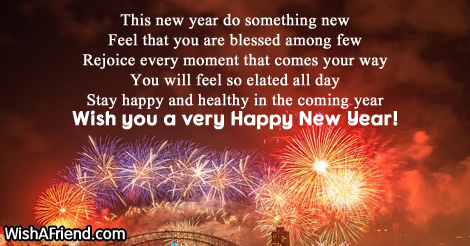 17536 new year wishes