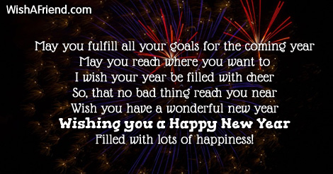 17541-new-year-wishes
