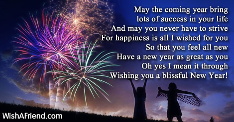 17543-new-year-wishes
