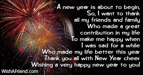 a new year is about to new year message