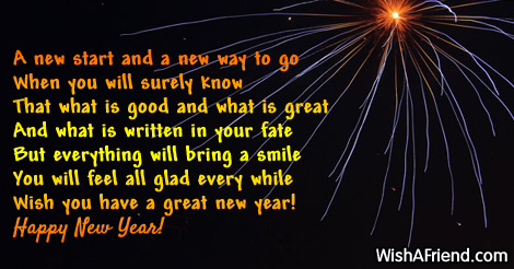 17561 new year messages