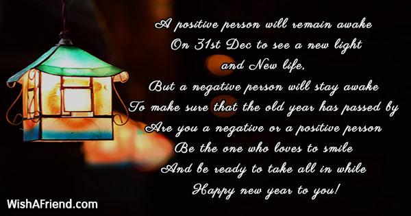 23105-new-year-sayings