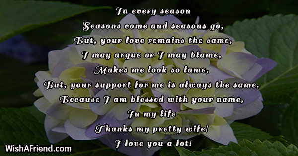 poems-for-wife-10503