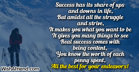 success-poems-10824