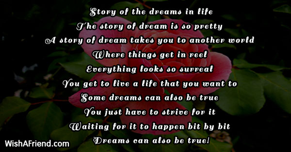 dreams-poems-14103