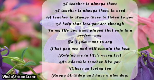 poems-for-teacher-15765