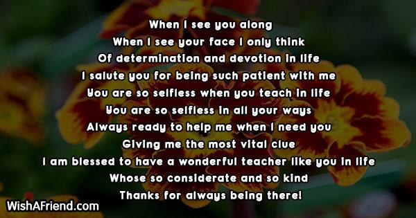 poems-for-teacher-15909