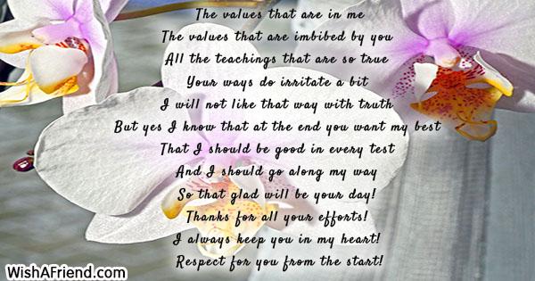 poems-for-teacher-15913