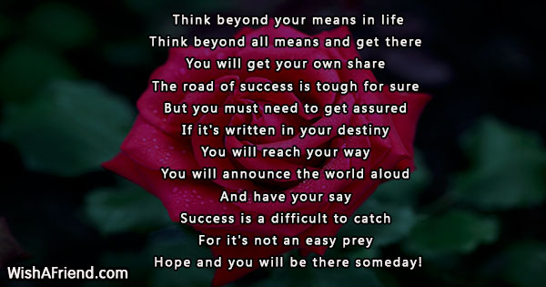 17743-success-poems