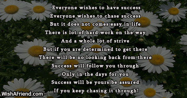 17745-success-poems