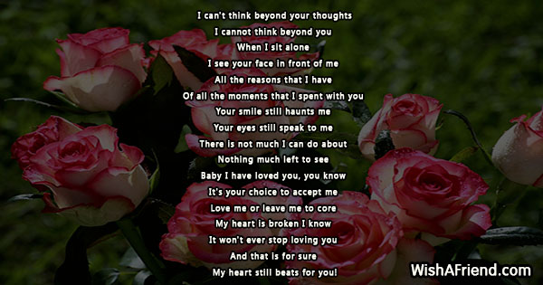 23056-broken-heart-poems