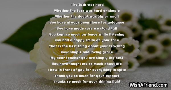 poems-for-teacher-23534