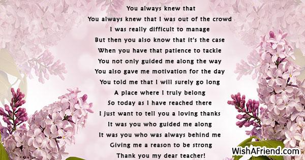 poems-for-teacher-23536