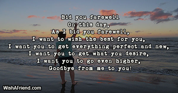 6490-farewell-poems