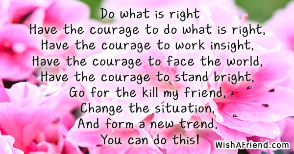 6792-poems-on-courage