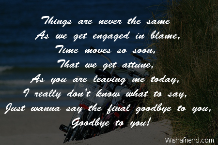 goodbye-poems-9056