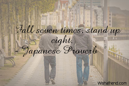 inspiration-Fall seven times, stand up
