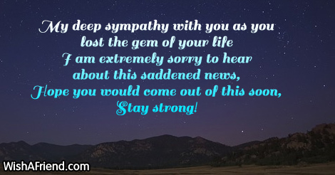 sympathy-messages-for-loss-of-wife-10908