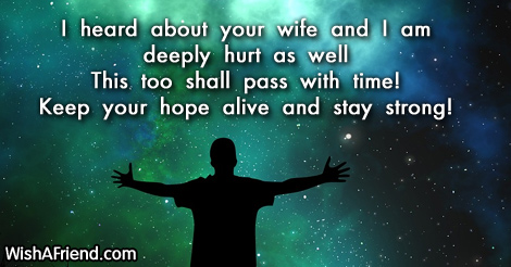 sympathy-messages-for-loss-of-wife-10909