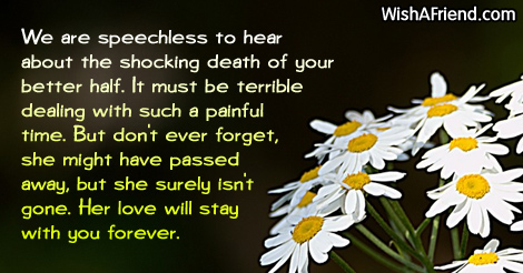 sympathy-messages-for-loss-of-wife-11422