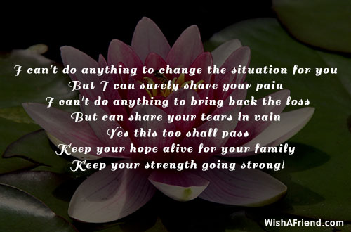 sympathy-card-messages-15308