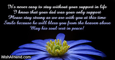 sympathy-messages-for-loss-of-father-17437