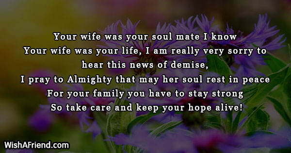 sympathy-messages-for-loss-of-wife-19519