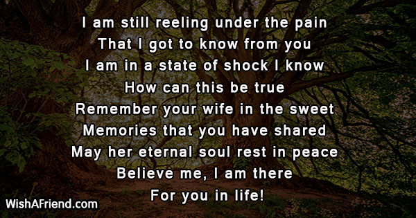 sympathy-messages-for-loss-of-wife-23008