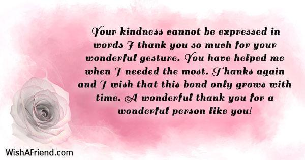 thank-you-phrases-19719