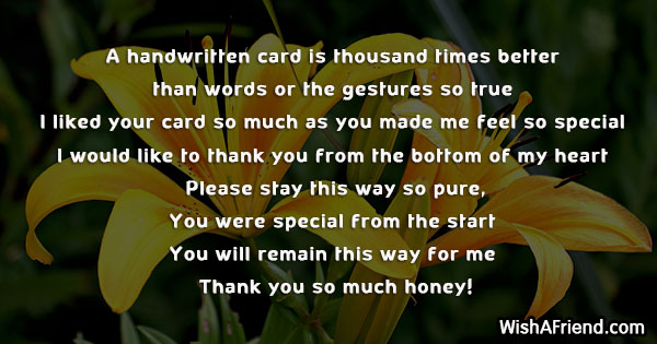 20876-thank-you-card-messages