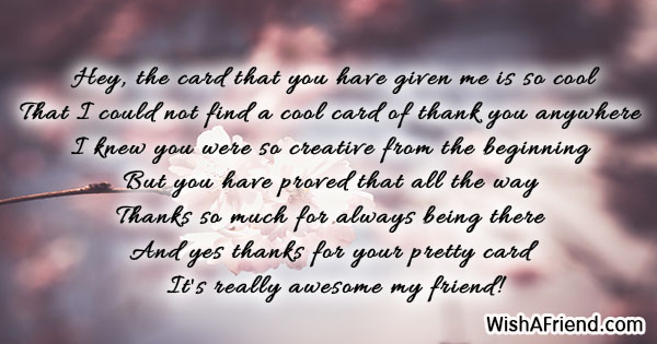 20877-thank-you-card-messages