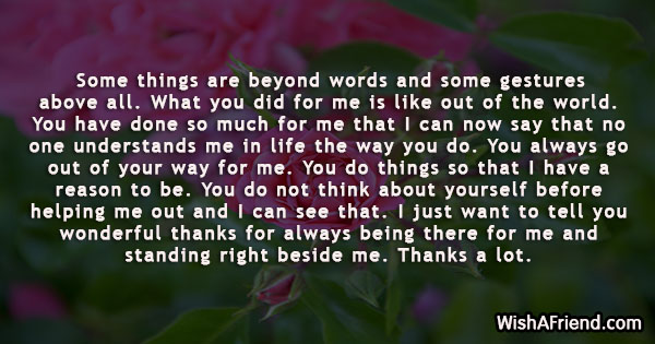 thank-you-letters-21681
