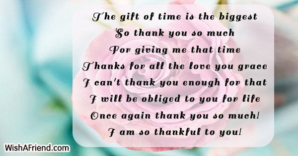 thank-you-quotes-22346