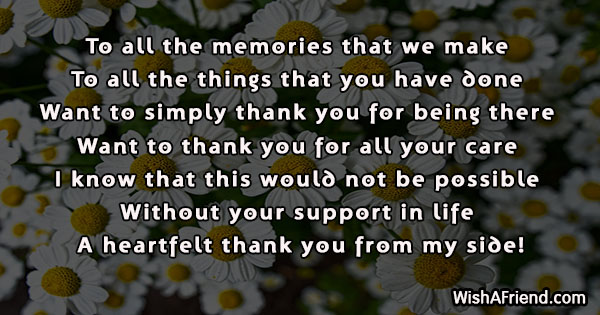 thank-you-quotes-22347