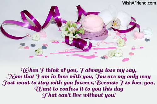 valentine-poems-for-him-11054